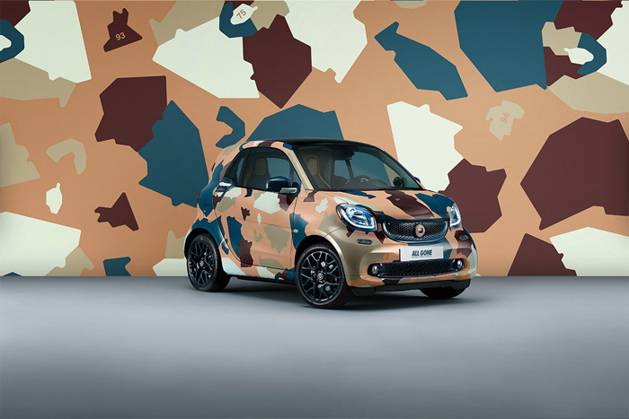 All Gone Camouflage Smart Car